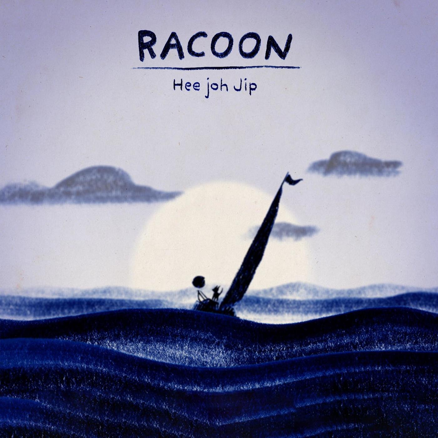 Nieuwe single Racoon: 'Hee Joh Jip'